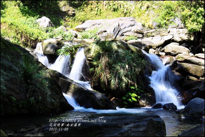 2015-11-南安瀑布4.jpg