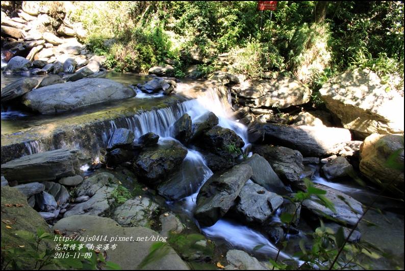 2015-11-南安瀑布5.jpg
