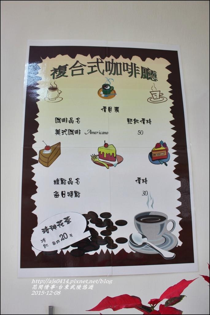 2015-12-台東武陵悠遊9.jpg