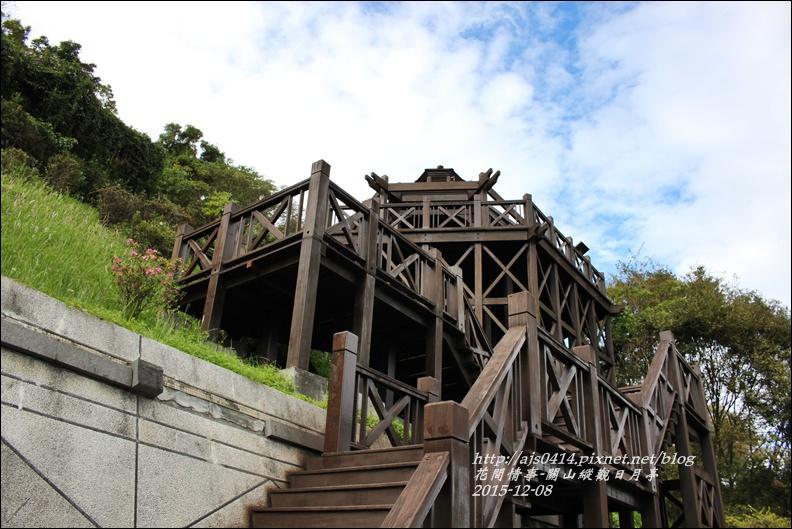 2015-12-關山縱觀日月亭2.jpg