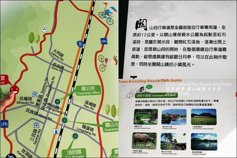 2015-12-關山縱觀日月亭5.jpg