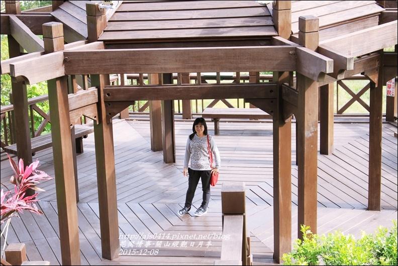 2015-12-關山縱觀日月亭15.jpg