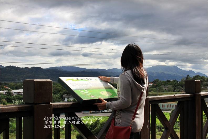 2015-12-關山縱觀日月亭21.jpg