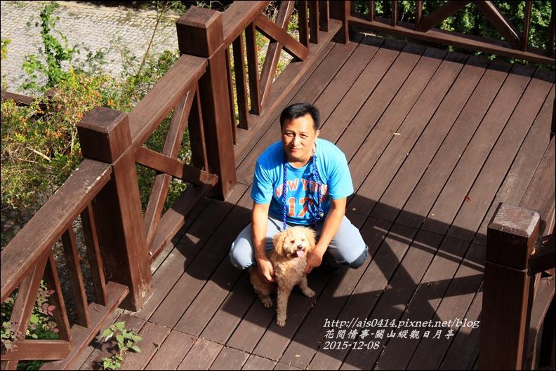 2015-12-關山縱觀日月亭22.jpg