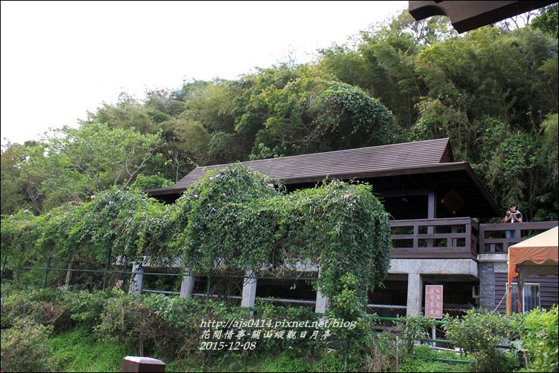 2015-12-關山縱觀日月亭29.jpg