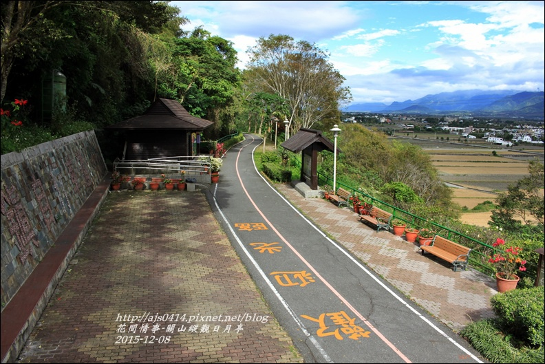 2015-12-關山縱觀日月亭28.jpg