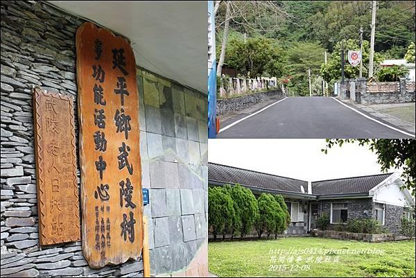 2015-12-武陵社區11.jpg