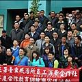 2015-12-台東史前文化館物館2.jpg