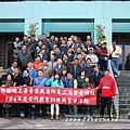 2015-12-台東史前文化館物館3.jpg