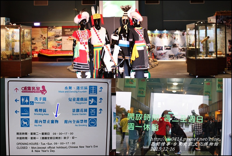 2015-12-台東史前文化館物館5.jpg