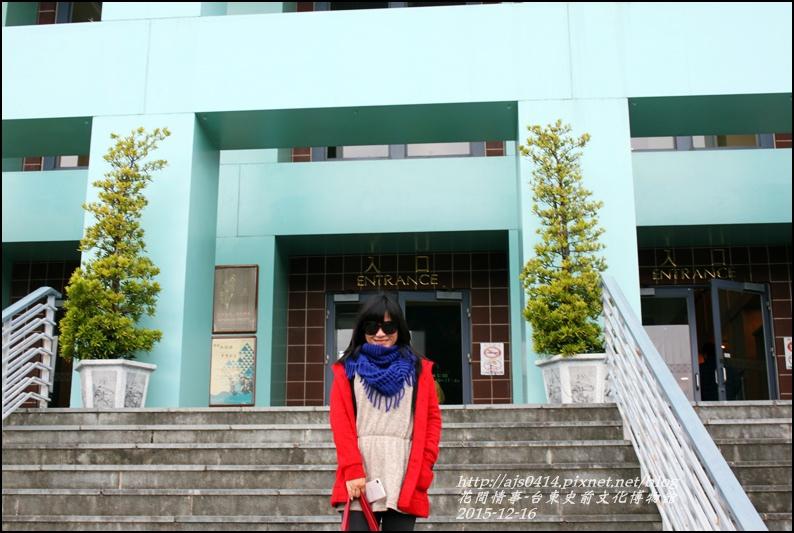 2015-12-台東史前文化館物館4.jpg