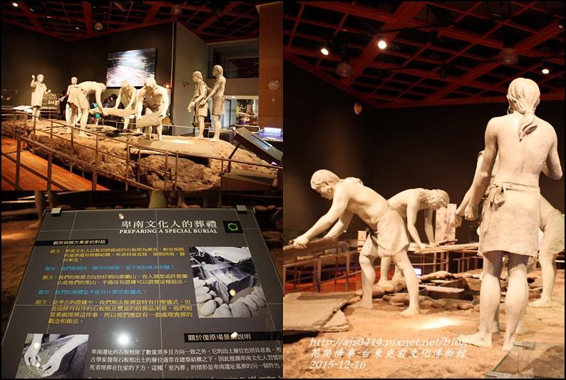 2015-12-台東史前文化館物館8.jpg