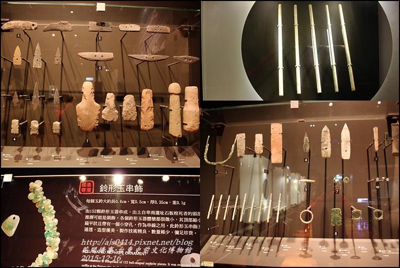 2015-12-台東史前文化館物館9.jpg