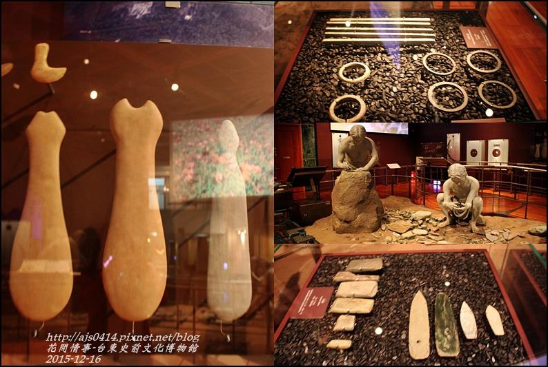 2015-12-台東史前文化館物館11.jpg
