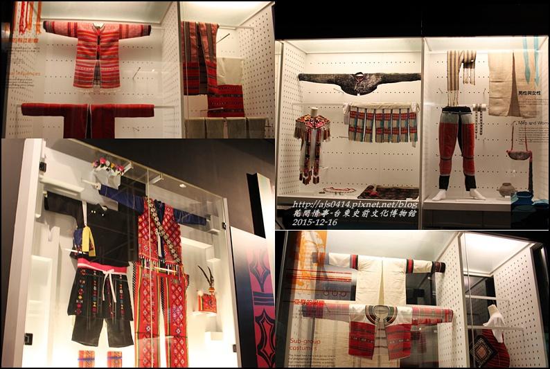 2015-12-台東史前文化館物館13.jpg