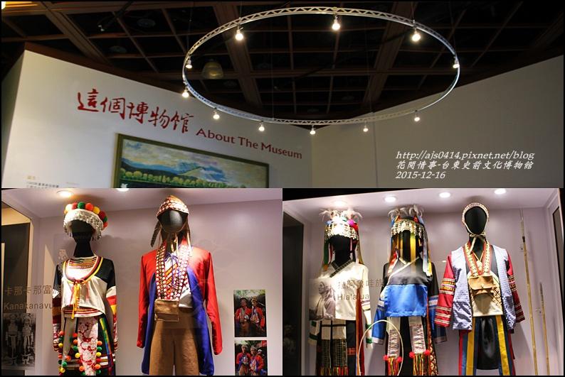2015-12-台東史前文化館物館16.jpg