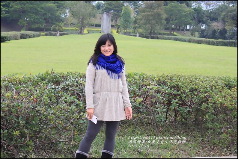 2015-12-台東史前文化館物館25.jpg