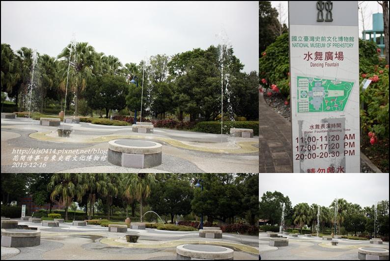 2015-12-台東史前文化館物館30.jpg
