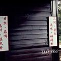 2015-12-瑞穗溫泉12.jpg