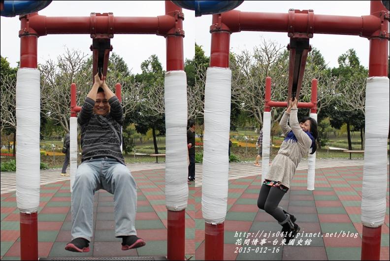 2015-18周年慶29.jpg