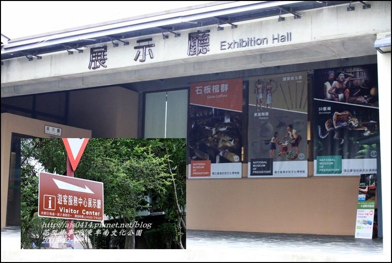 2015-12-台東卑南文化公園4.jpg
