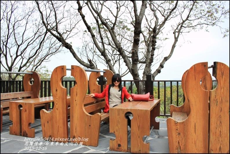 2015-12-台東卑南文化公園5.jpg