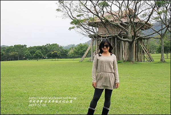2015-12-台東卑南文化公園11.jpg