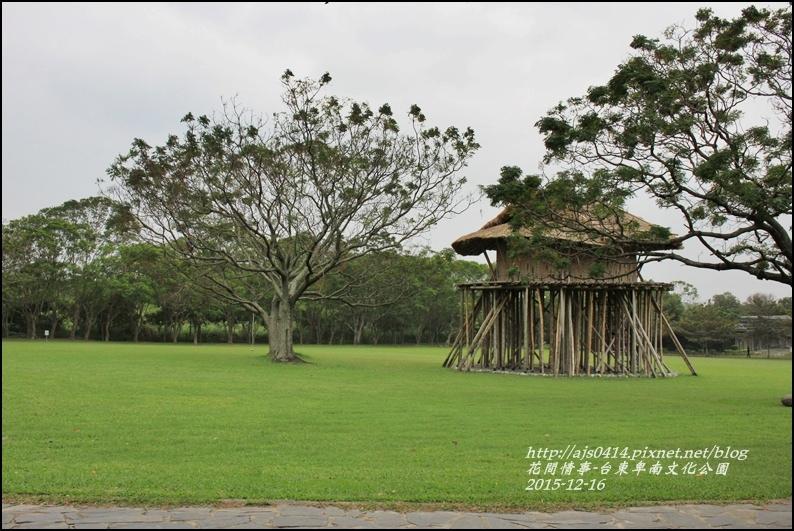 2015-12-台東卑南文化公園15.jpg