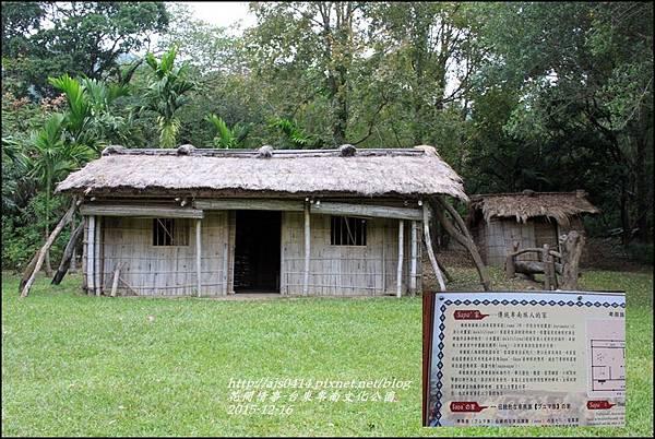 2015-12-台東卑南文化公園17.jpg