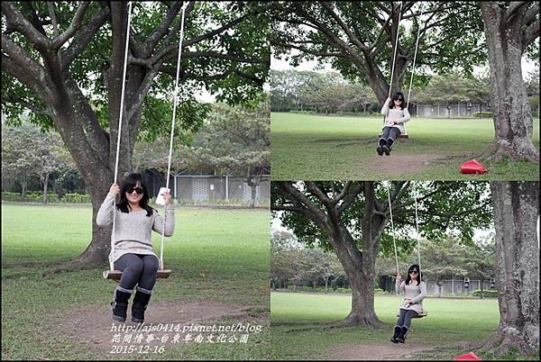 2015-12-台東卑南文化公園23.jpg