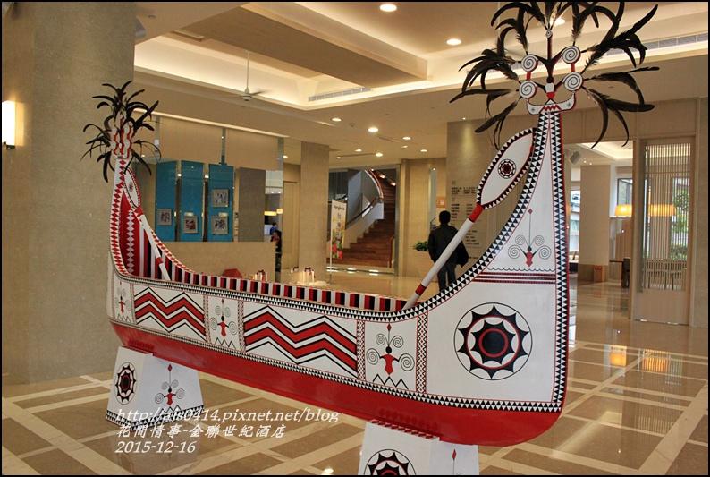 2015-12-金聯世紀酒店3.jpg