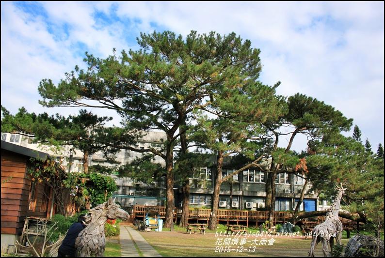 2015-12-松園別館3.jpg