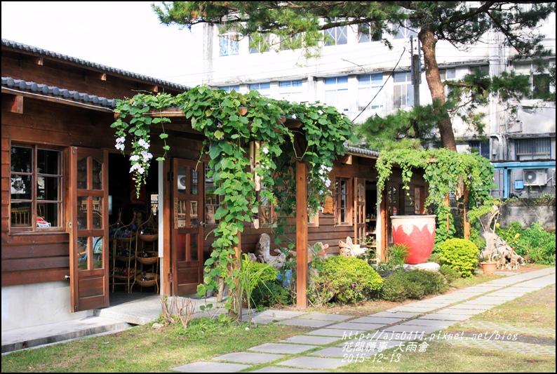 2015-12-松園別館4.jpg