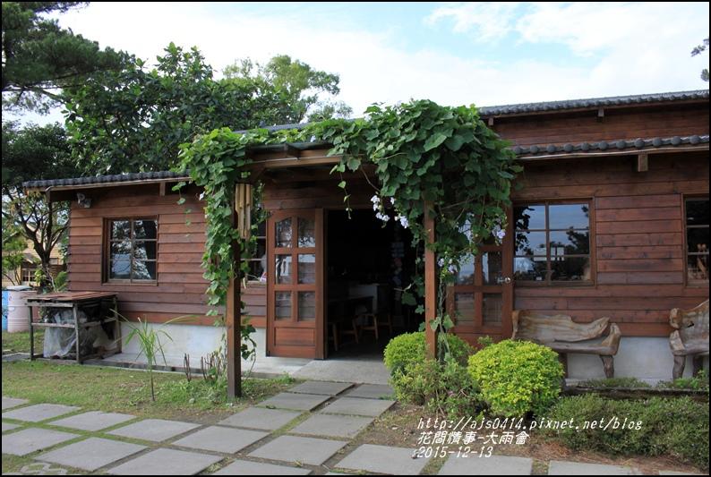 2015-12-松園別館6.jpg