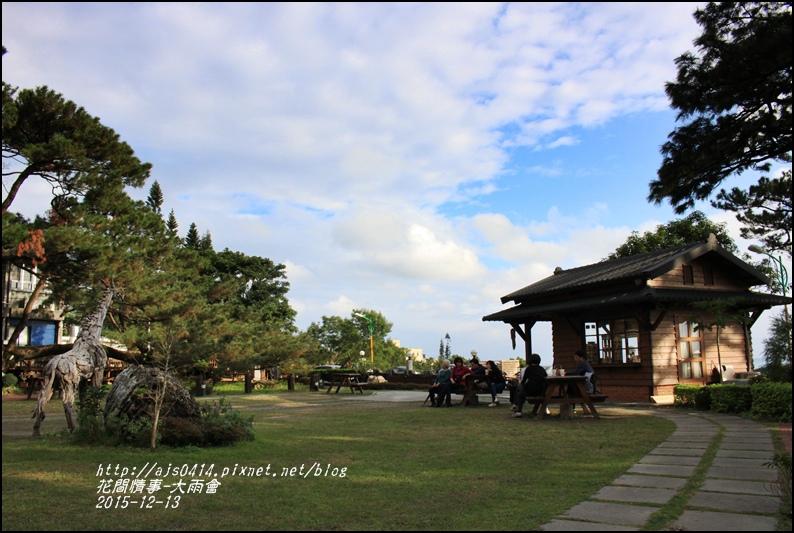 2015-12-松園別館7.jpg