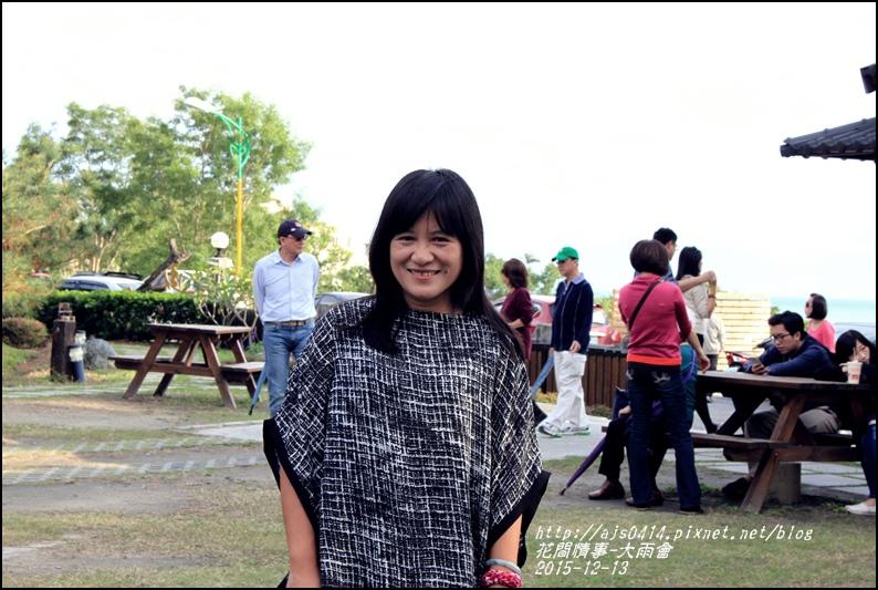 2015-12-松園別館8.jpg
