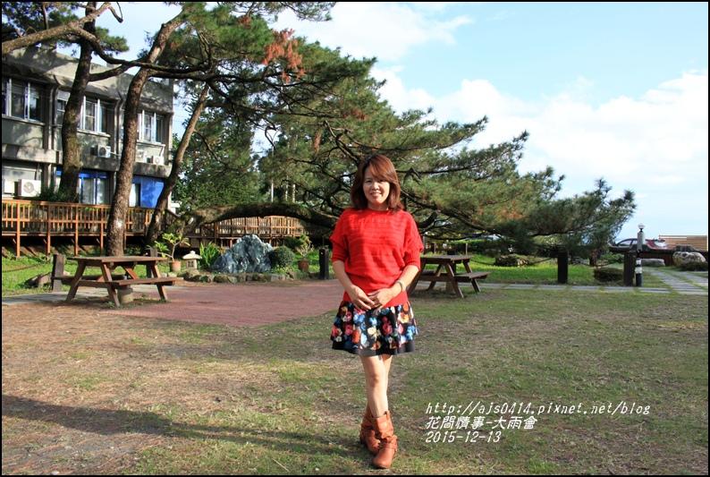 2015-12-松園別館9.jpg