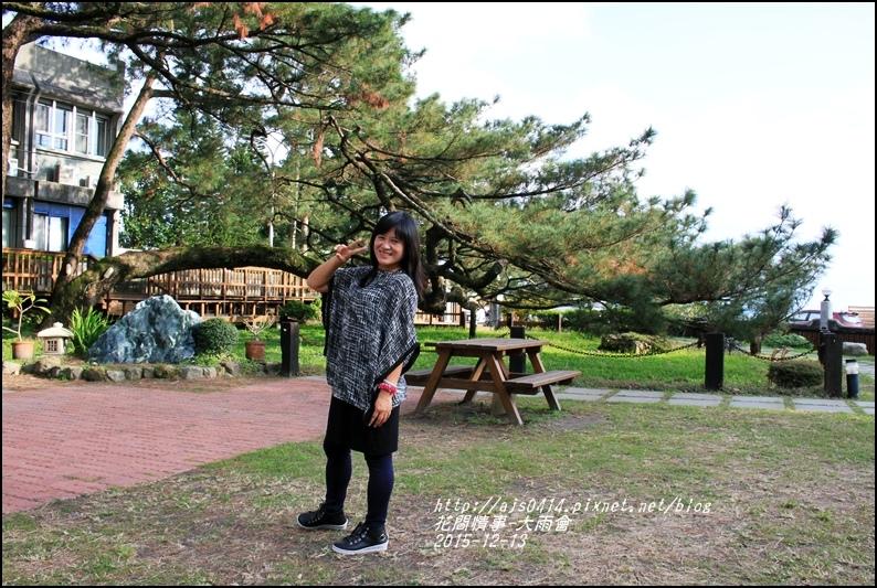 2015-12-松園別館10.jpg