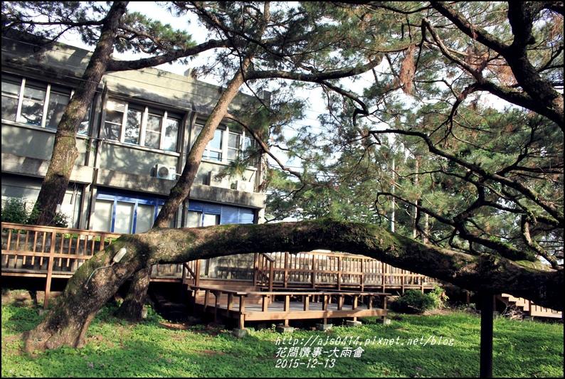 2015-12-松園別館13.jpg