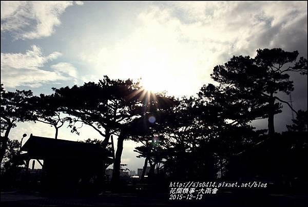2015-12-松園別館14.jpg
