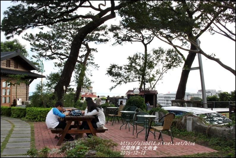 2015-12-松園別館15.jpg