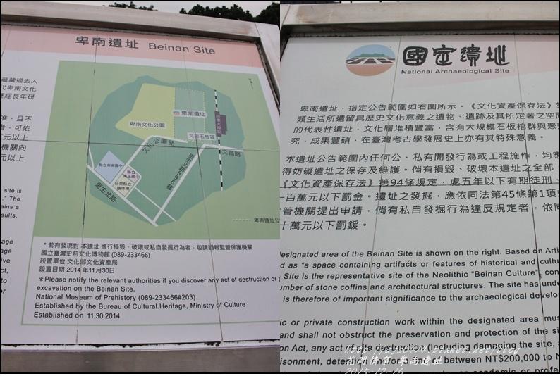 2015-12-卑南遺址公園1.jpg