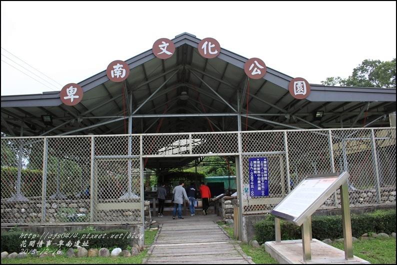 2015-12-卑南遺址公園3.jpg