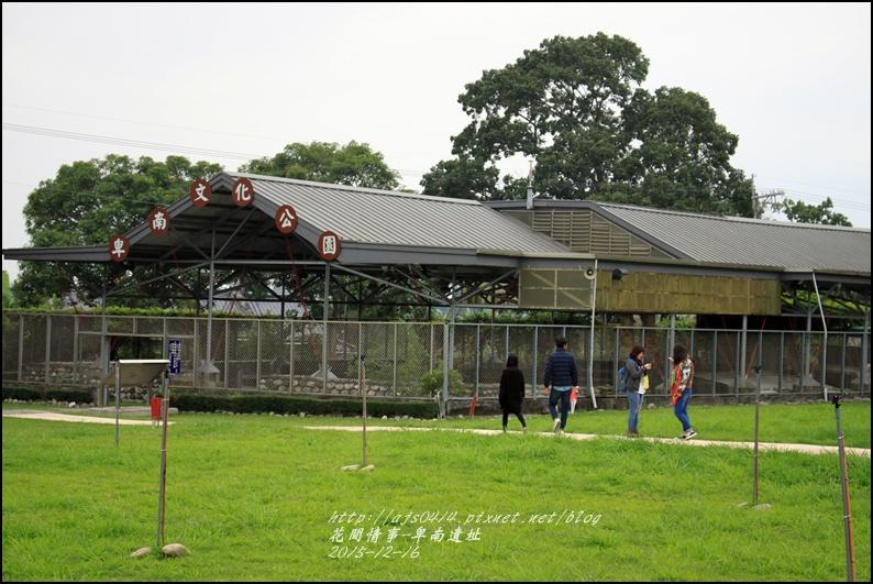 2015-12-卑南遺址公園12.jpg