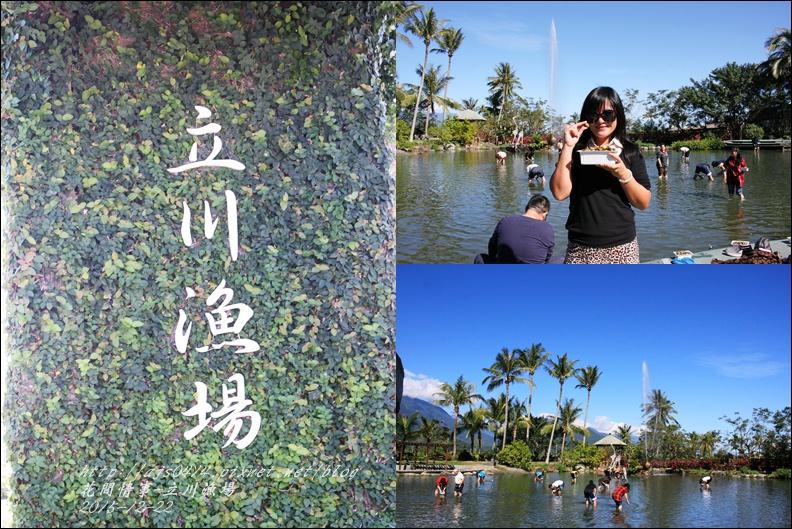 2015-12-立川漁場1.jpg