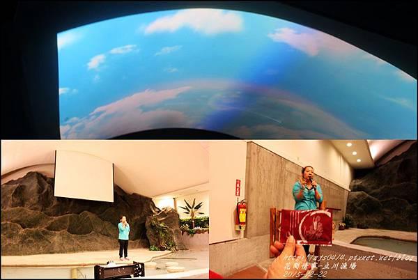 2015-12-立川漁場4.jpg