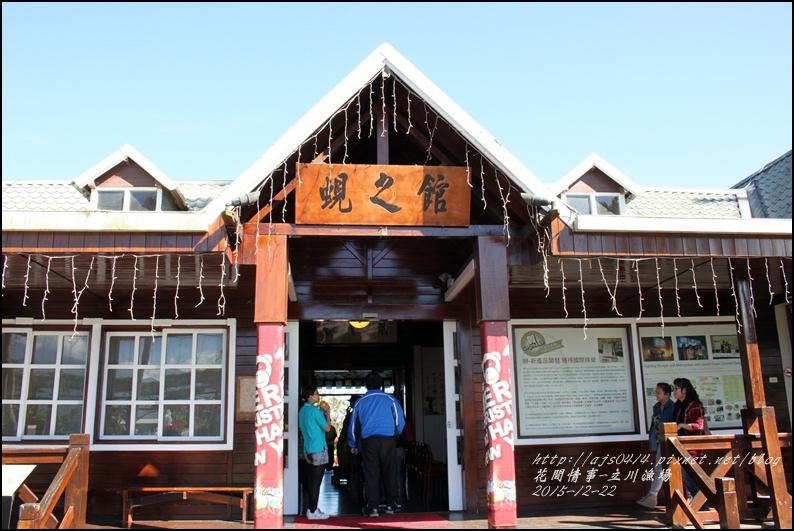 2015-12-立川漁場7.jpg