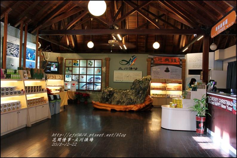 2015-12-立川漁場8.jpg