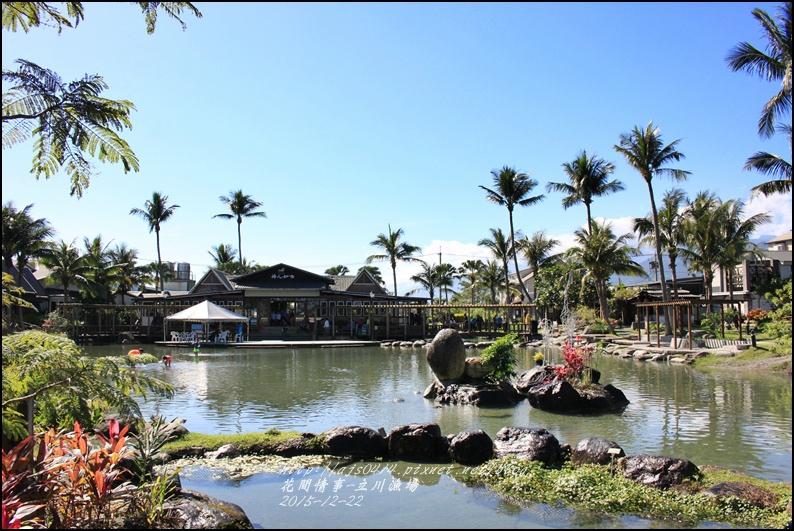 2015-12-立川漁場30.jpg