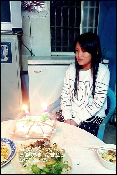 沁玟12歲生日10.jpg